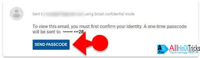 secret email feature hindi