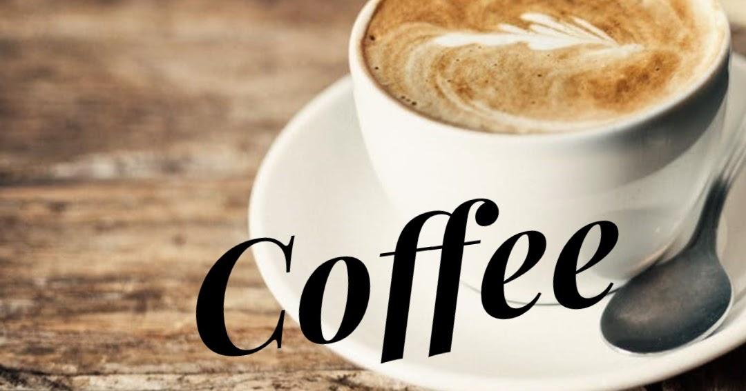 Суббота кофе картинки