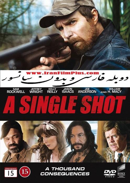 شلیک مرگ (2013) A Single Shot