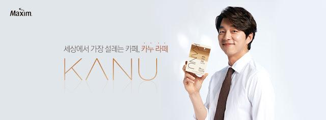 孔劉代言KANU咖啡