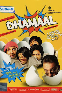 Dhamaal (2007) Hindi Movie HD