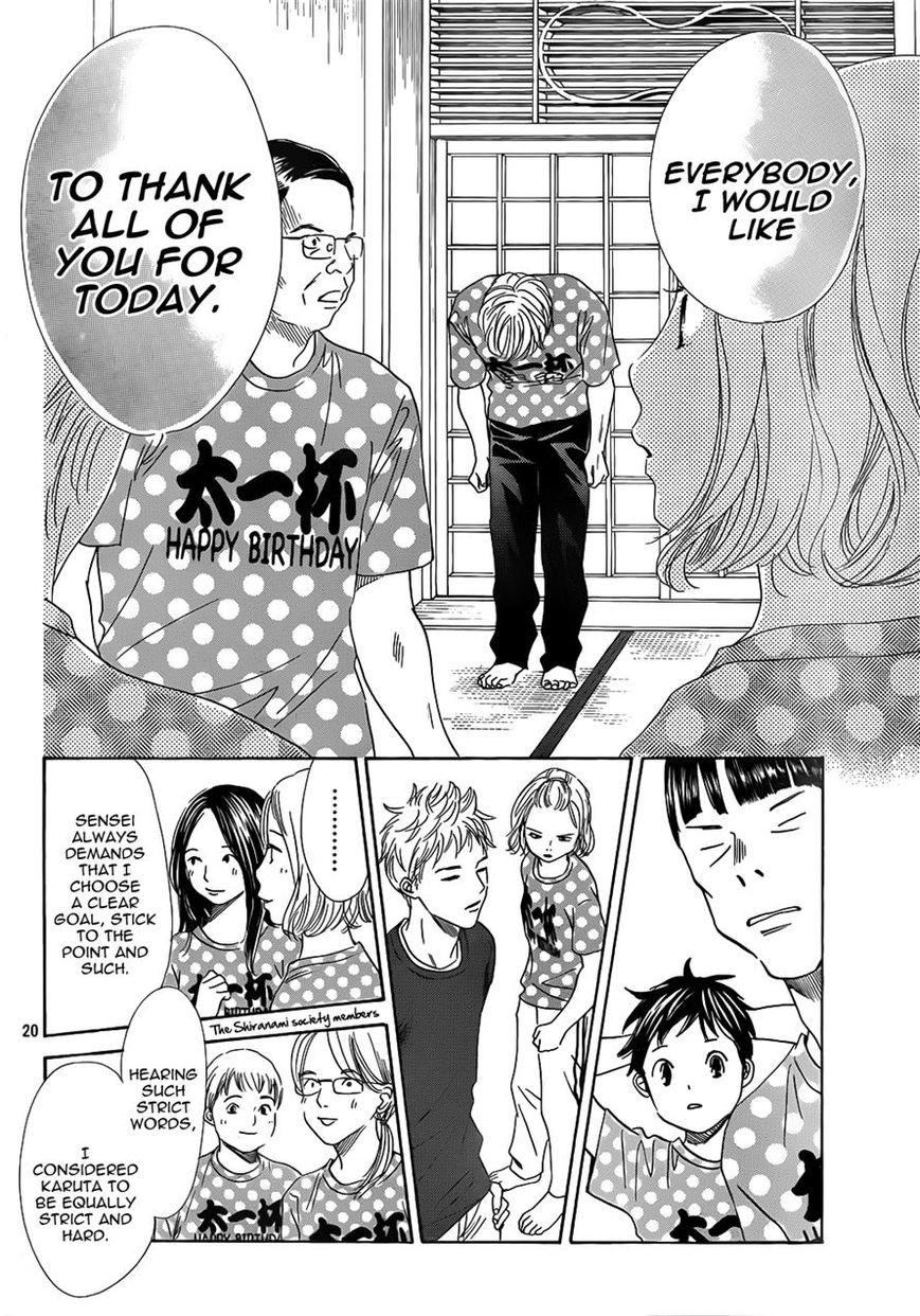 Chihayafuru - Chapter 100