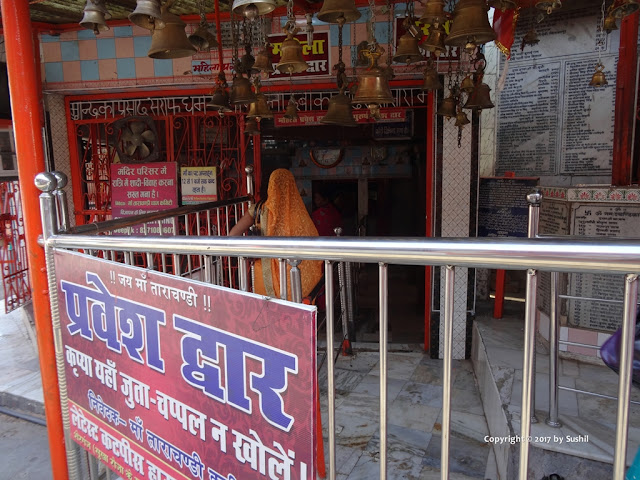 Entrance of Maa Tara Chandi Dham Main Temple