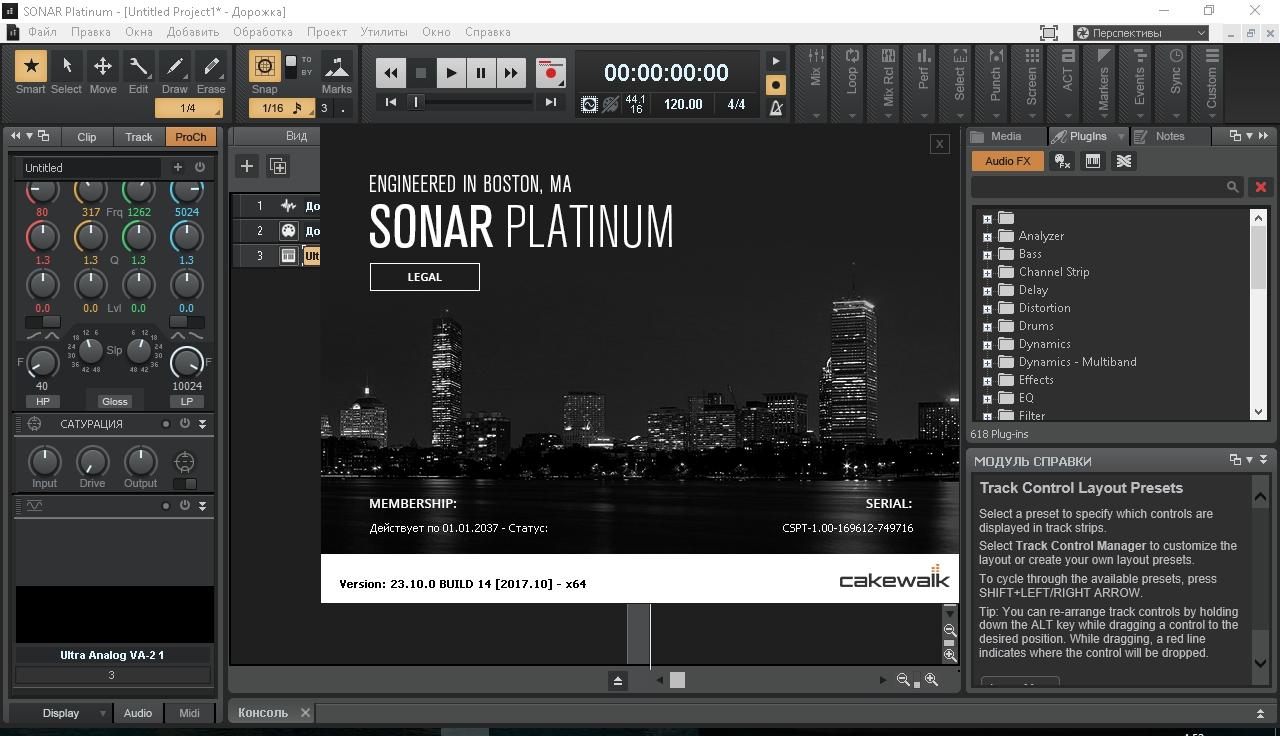 Cakewalk SONAR Platinum - I T Software Nepal
