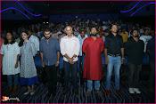 Pelli Choopulu Premiere Show at Vijayawada-thumbnail-9