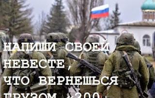 Молдова на саммите НАТО потребовала вывести с территории страны войска и вооружения РФ - Цензор.НЕТ 3097