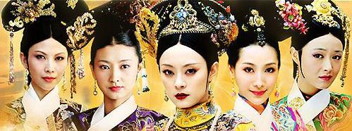 DramaGirl : Zhen Huan ...