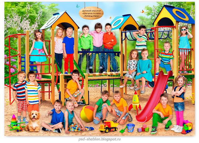 групповой коллаж детский сад