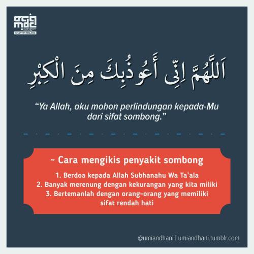 doa jauh dari sifat sombong