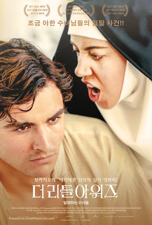 18+ The Little Hours (2017) Dual Audio Hindi 200MB BluRay 480p x264