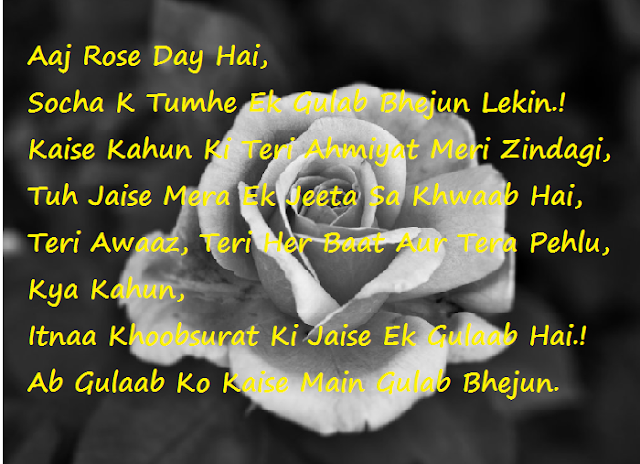 rose day quotes wish images