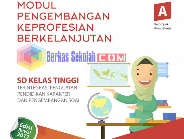 Modul SIM PKB SD Kelas Tinggi (Akhir) Lengkap Semua Kompetensi