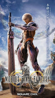 Mobius Final Fantasy Modded Apk + Data Full Free Download For Android