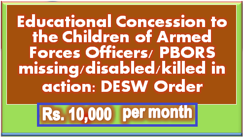 educational-concession-to-children-of-armed-forces-officers