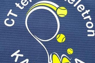 Κάλεσμα Ομίλου Αντισφαίρισης Καστοριάς «Κέλετρον»