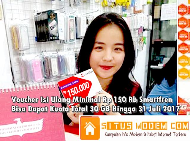 Baru !!! Promo Smartfren Ramadhan 2017 Beli Isi Ulang Pulsa Min. Rp 150 rb Bonus Kuota Total  30GB