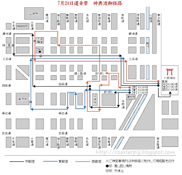 祇園祭還幸祭巡遊路線圖 -花小錢去旅行