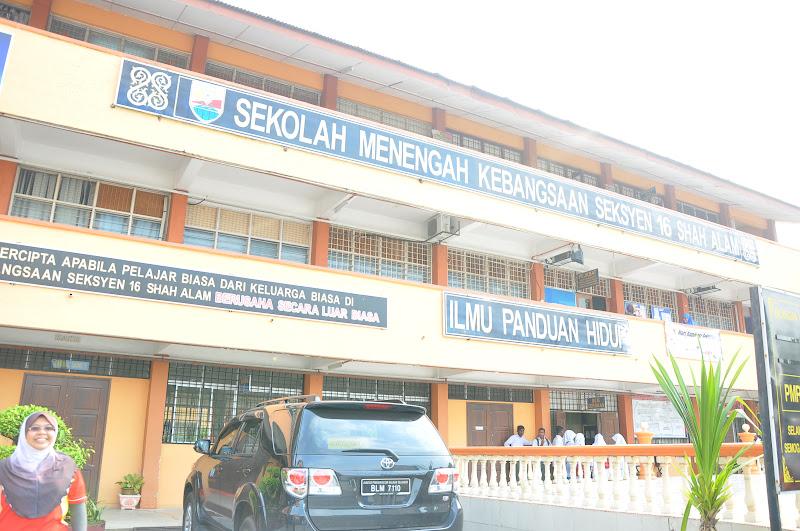 Sekolah Kebangsaan Seksyen 13 Perokok M