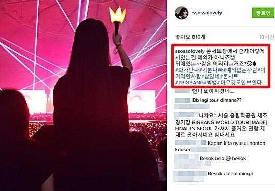 Fan bị chê mất lịch sự tại concert Big Bang