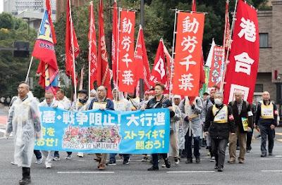https://doro-chiba.org/nikkan_tag/8562/