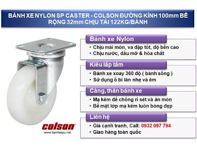 Bánh xe công nghiệp Nylon 6 xoay chịu lực 122kg | S2-4256-255C www.banhxepu.net