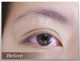 台中美麗妍 繡眼線