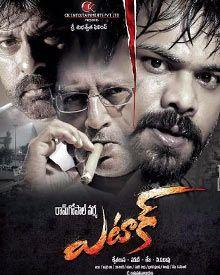 Watch Attack (2016) DVDScr Telugu Full Movie Watch Online Free Download