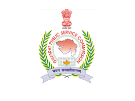 download-gpsc-police-inspector-call-letter