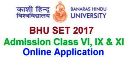 BHU set 2017