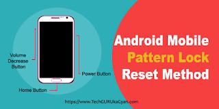 android-mobile-ka-pattern-lock-kaise-tode