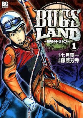 BUGS LAND 第01巻 raw zip dl
