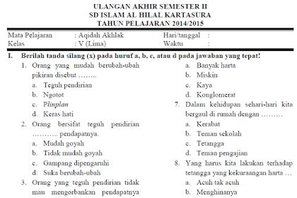 Soal UAS/UKK Aqidah Akhlak Kls 5 MI Semester 2 Kurikulum 2013