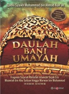 Buku sejarah daulah bani umayah