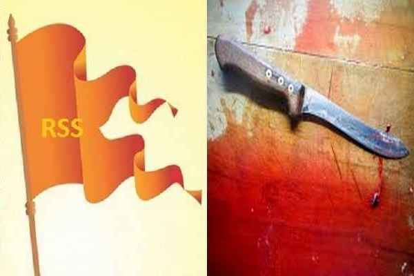 rss-worker-hacked-to-death-in-kerala-bjp-allege-cpi-m-workers