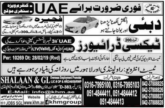 Taxi Drivers Job in UAE - Latest Taxi Drivers jobs