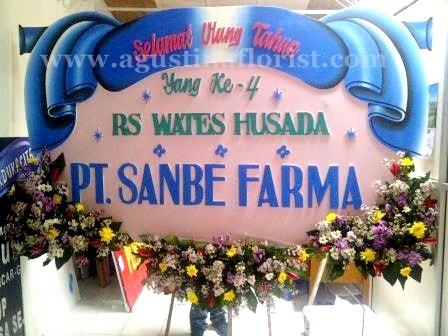 toko-bunga-terbaik-agustina-florist-surabaya