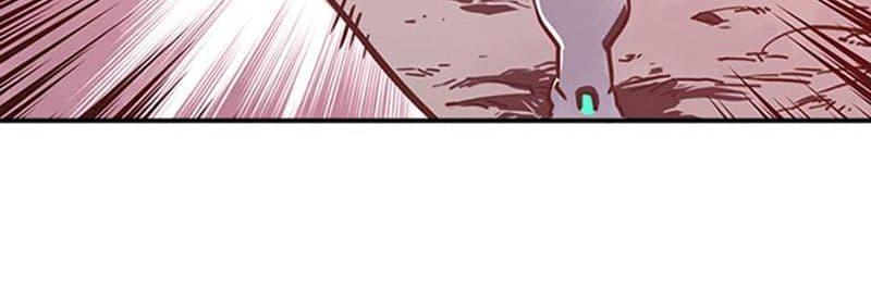 อ่านการ์ตูน I Am The Sorcerer King ตอนที่ 8 หน้าที่ 139