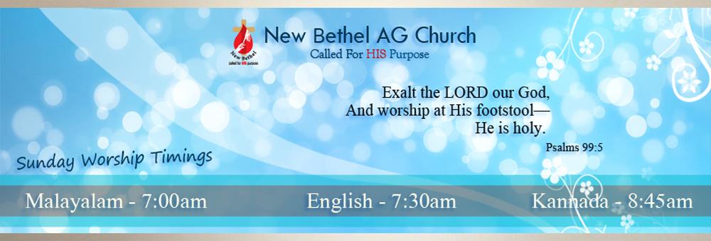 New Bethel AG Church