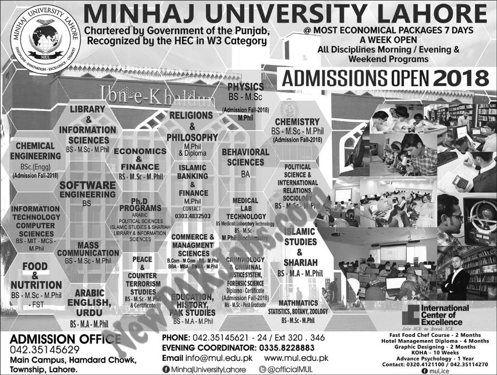Admissions Open 2018 Session in Minhaj University Lahore