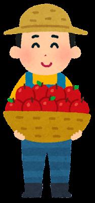 果物農家の人のイラスト(りんご)
