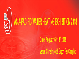 AWHE:Asia-Pacific Water Heating Exhibition 2018