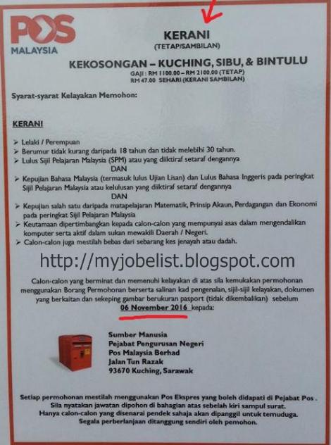 Jawatan Kosong di Pos Malaysia Berhad November 2016