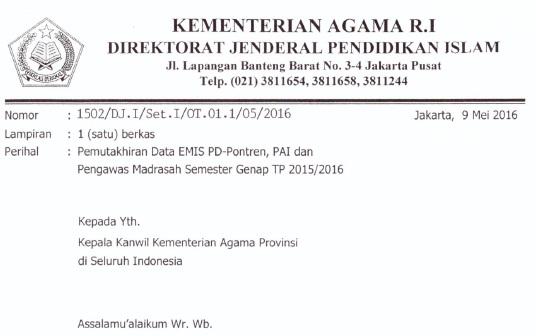 Mekanisme dan Jadwal Pelaksanaan Pemutakhiran Data Emis Pendis PD-Pontren, Guru PAI, Pengawas PAI dan Pengawas Madrasah Semester Genap Tahun Pelajaran 2015/2016