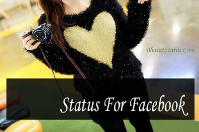 Status for Fb in Hindi Facebook Status