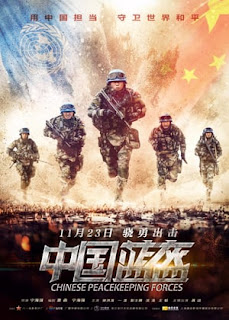 Download Film China Peacekeeping Forces (2018) Subtitle Indonesia