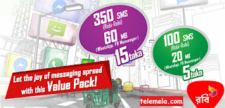 Robi Smart Messaging Pack! SMS Pack and Data For WhatsApp and  Facebook  Messenger