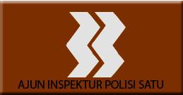 Lambang Pangkat Ajun Inspektur Polisi Satu (Aiptu)