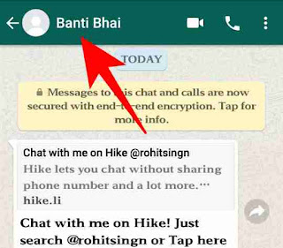 Whatsapp me custom ringtone use kaise kare 2