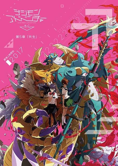 Digimon Adventure tri: Kyousei