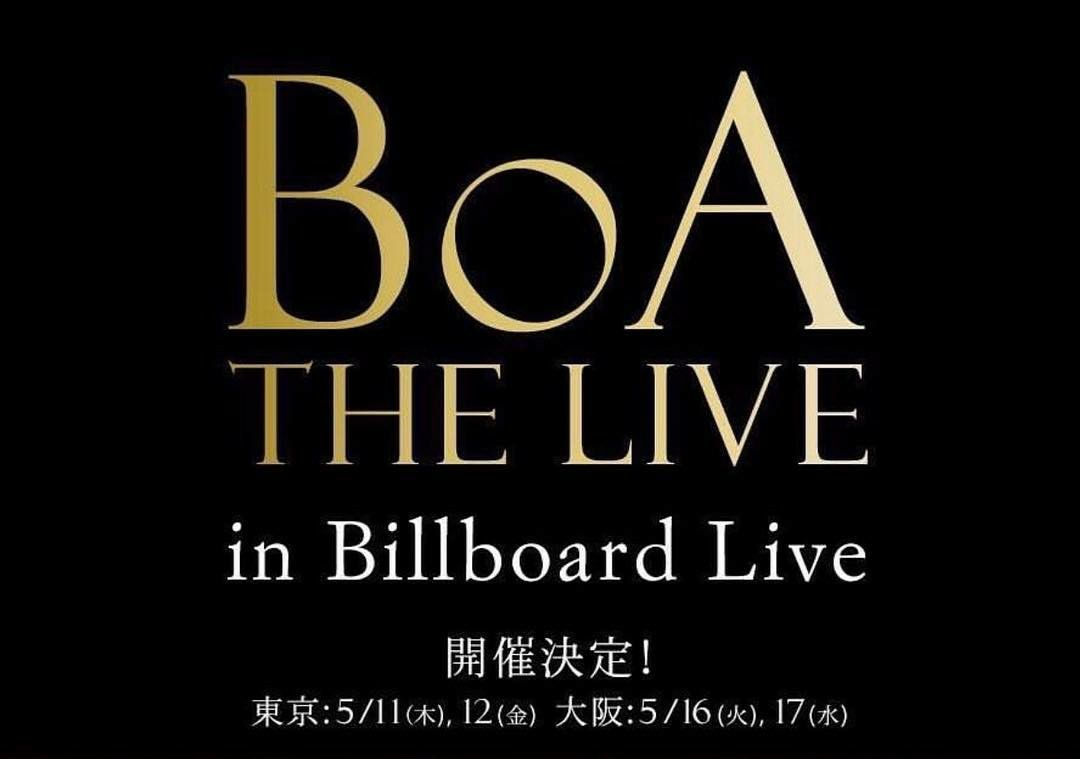 "BoA >> Single Japones ""Tail Of Hope"" - Página 3 Billboard%2B2017%2Bmayo"